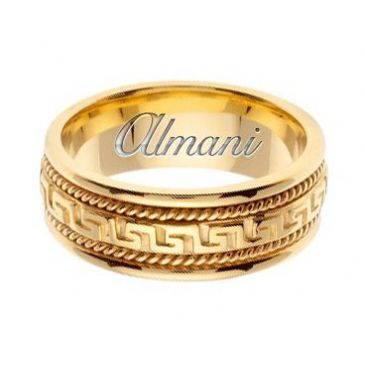 14K Gold 8mm Handmade Wedding Ring 063 Almani