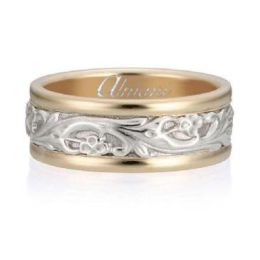 18K Gold 8.5mm Two Tone Almani Antique Wedding Band Byzantine Design