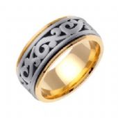 18K Gold Two Tone 9.5mm Celtic Wedding Band 4028