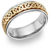 18k Gold 7mm Two Tone Celtic Knot Wedding Band C4003