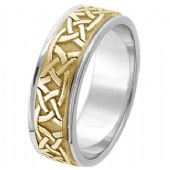 18k Gold 7mm Two Tone Celtic Knot Wedding Band C4006